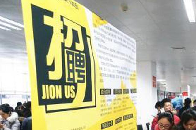 女孩因河南籍求职被拒后起诉 案件11月26日开庭