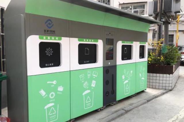 郑州已施行生活垃圾分类的居民生活啥样?一起看看