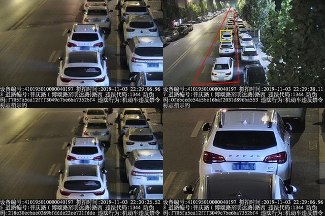 """郑州交警又增一批""""违法停车抓拍系统""""设备"""