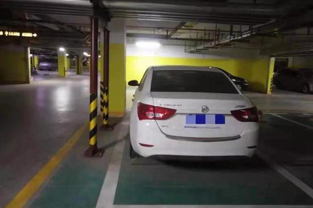 郑州男子买车位被送:钢管!物业是这样说的...