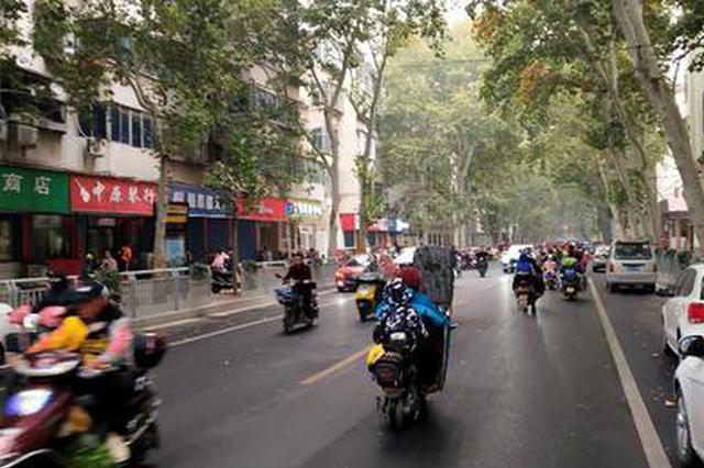 郑州这些路段即将禁停 你关心的问题都在这里