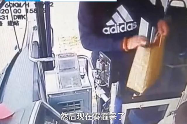 雾霾来袭 郑州男子提一袋子口罩送公交司机
