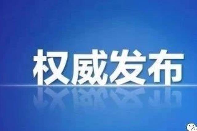 洛阳新增7套智能卡口设备 专拍违禁令、压线等违法