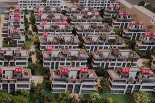 信阳震雷山风景区内73套违建别墅将被依法没收