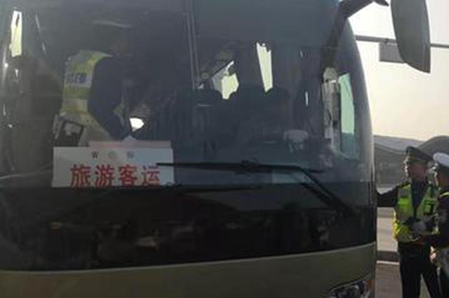 郑州市规范城市客运行为新规发布 12月1日起施行