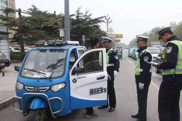 最高罚5000元!郑州下月起禁止电动车三轮车拉客