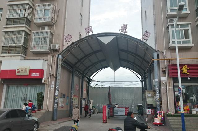 郑州这个小区即将拆迁改造 11月底前腾空房屋每套房奖1万