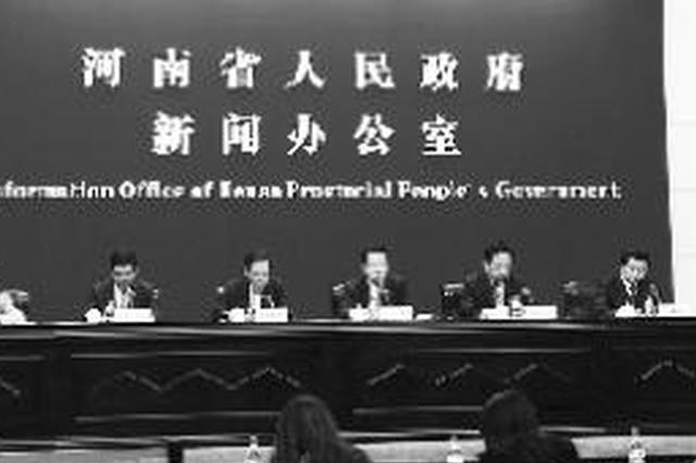 占比近半!河南3万余村完成农村集体产权制度改革