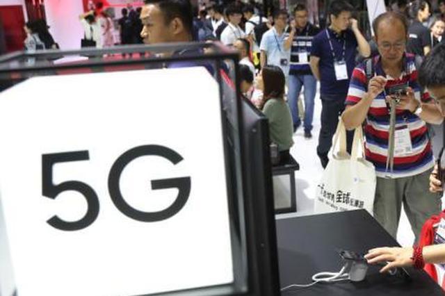 今年年底 郑州及其他中心城市主城区将实现5G全覆盖