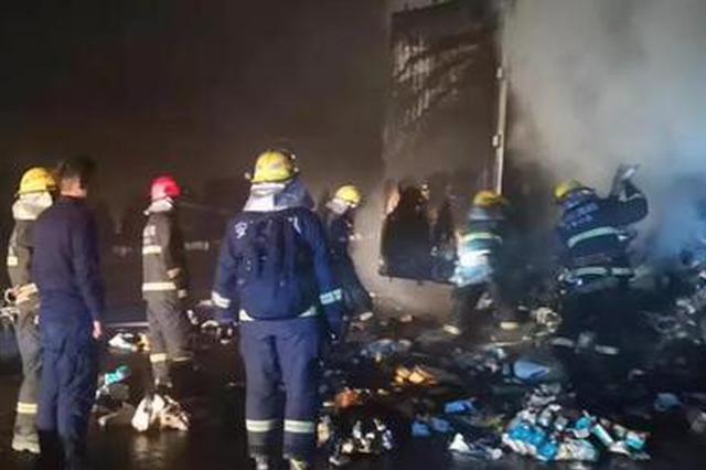 双十一快递货车突然起火 河南交警联合消防扑救3小时