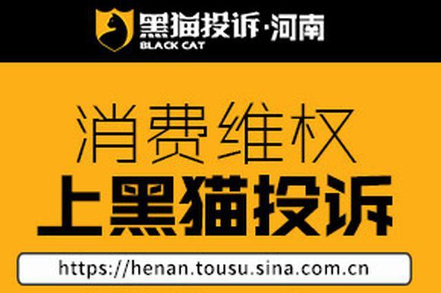 黑猫投诉:海尔洗衣机多次维修 还是不解决问题 要求换新