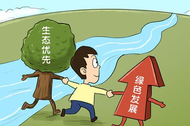 河南17行业绿色发展评价排行榜出炉 公布前后20名名单