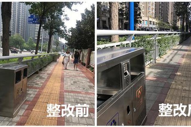 郑州一500米街道放50个垃圾桶?全区域排查 整改!