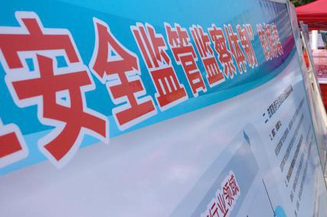 河南1至10月生产安全伤亡事故起数、死亡人数同比分别下降