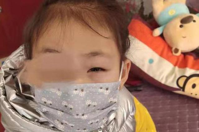 禹州眼内被塞纸片女童再诊断未见异常 校方担一成责任