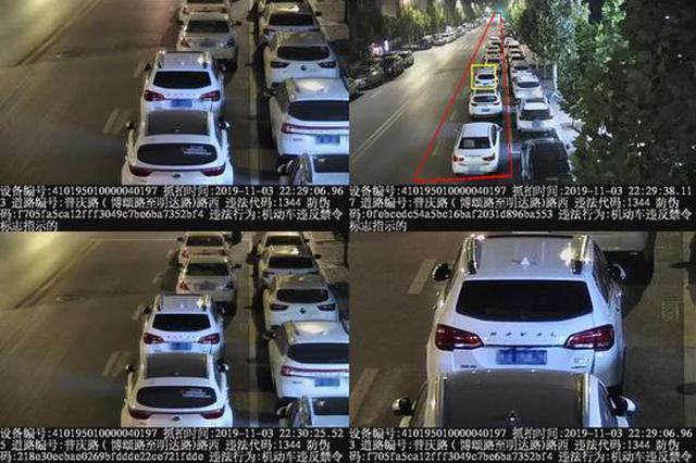 郑州新增523套抓拍系统已投入使用 系统点位公布