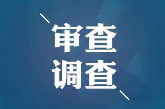 鹤壁检察院原副检察长张保臣被调查 附个人简历