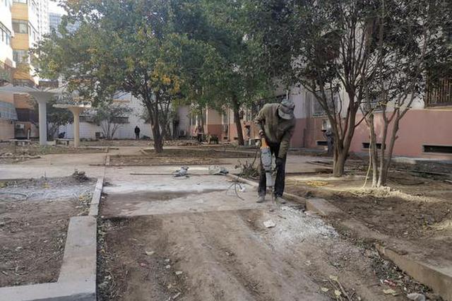 选举业主委员会……郑州老旧小区改造有了明确方案