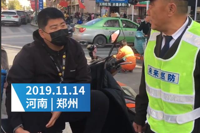 郑州一条路上5个路名 外卖小哥吐槽:晕了!