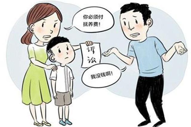 河南出台意见:保障近两万名无人抚养儿童权益