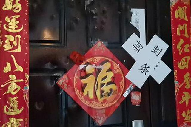 郑州59岁男子杀3年轻女子 被害人足疗店工作常凌晨下班