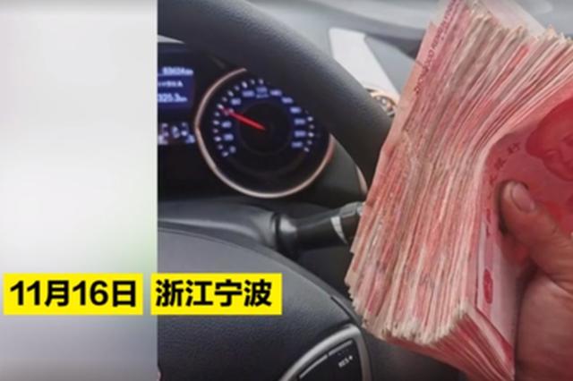 """宁波网友炫耀""""酒驾未处理""""后续:当事人被拘留 四名警员被停"""