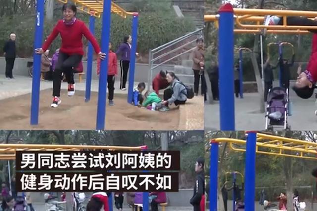 """郑州一大妈做""""空中漫步""""健身 小伙自叹不如"""