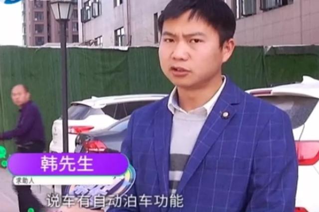 郑州男子试驾自动泊车却直接撞了 4S店:你全责赔4万