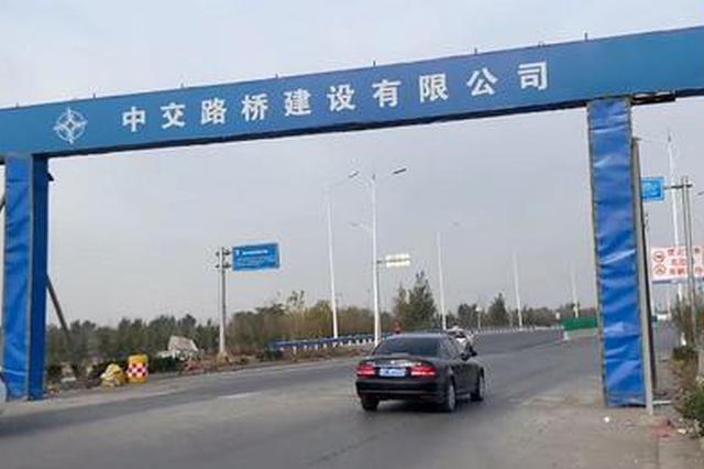 鹤壁新老区快速通道(南山大道)石墩拆除 大货车禁行