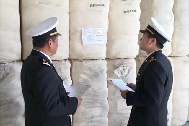豫企进口棉花被外企少发9.34吨 郑州海关鉴定后索赔15万元