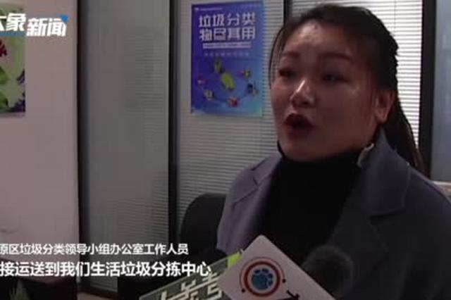 回应:郑州垃圾先分后混确实存在 过渡期已有对策解决