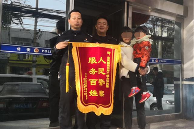 """手机号停用未解绑 郑州女子银行卡被""""盗刷""""千元"""