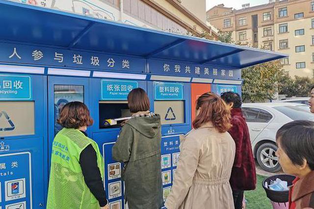党政机关等强制垃圾分类 垃圾分类郑州上街将全面铺开