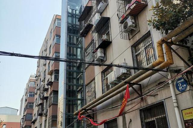 郑州老旧小区已成功加装63部电梯 最高每台补贴15万元