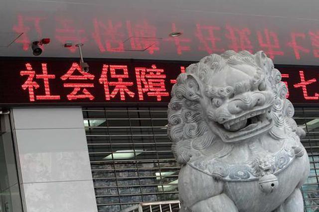 河南企业7个月社保减负逾156亿 领取稳岗补贴12.6亿