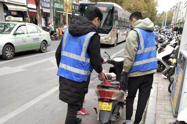 郑州严查非机动车随意横穿马路、逆行、不走非机动车道等