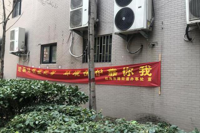 郑州垃圾分类:有小区只顾挂条幅 居民力不从心