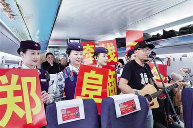 去西华喝碗胡辣汤!郑阜高铁开通 郑州至周口约1小时