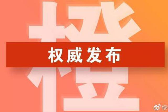 郑州市重污染天气预警由黄色升级为橙色