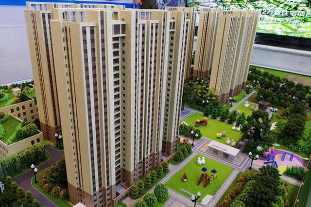 由60万元提高至80万元 郑州提高住房公积金贷款额度