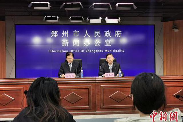 郑州出台办法支持总部企业发展 落户最高奖励2000万