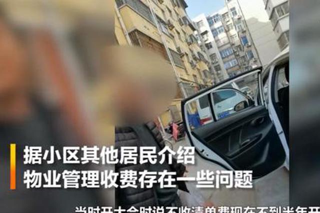 郑州黑色私家车堵塞小区道闸入口 车身贴满留言纸条