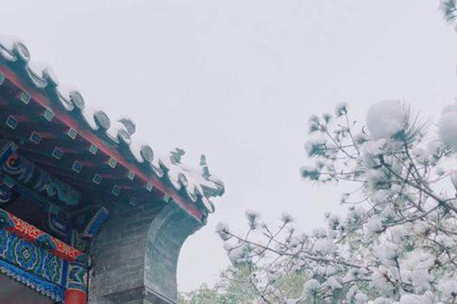 郑州小雪在路上了!预计12月下旬有小雨雪