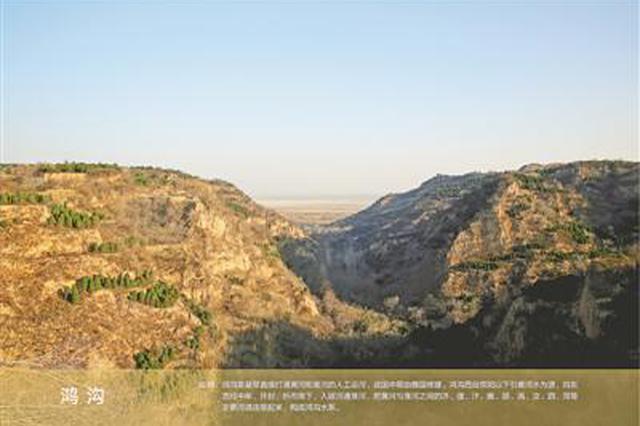 郑州市水文化遗产认定评价有了标准