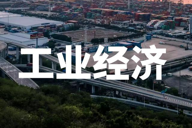 今年前10个月郑州规模以上工业 增加值同比增长6%