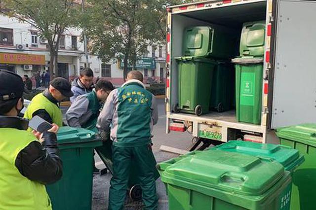 郑州垃圾分类推进到哪个程度 执法如何开展 官方答案来了