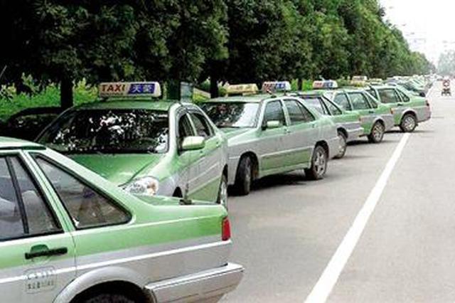 在郑州遇到出租车拒载? 举报它 还能领奖金