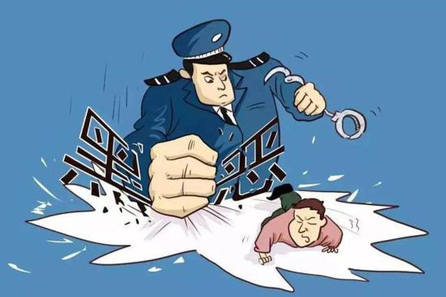 郑州一村主任父子俩组织领导黑社会性质组织被判刑
