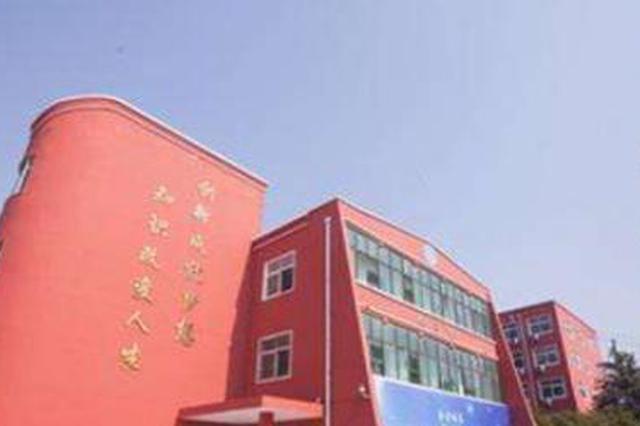 严肃处理!郑州星源外国语学校停止招生一年 徐立毅曾批示