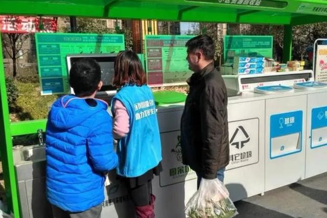 2020年1月1日前郑州垃圾分类全覆盖 拒不改正将处罚